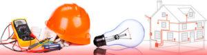 Вызов электрика на дом в Балашихе
